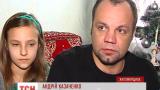 Бійцю 26 бригади Андрію Казаченку потрібна допомога на протезування