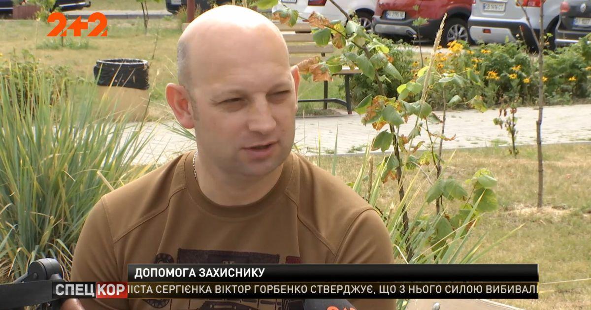 У жены украинского служащего обнаружили редкую болезнь