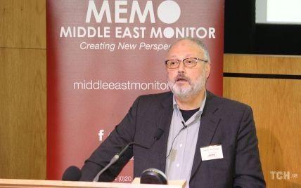 Вбивство Хашоггі: Туреччина планує підняти розслідування до міжнародного рівня