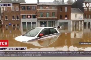 Новости недели: наводнение в Западной Европе стало самым мощным за последние 30 лет