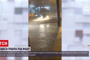 Новости Украины: как Одесса оправляется от последствий ночных паводков