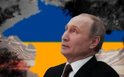 Справжня мета Кремля