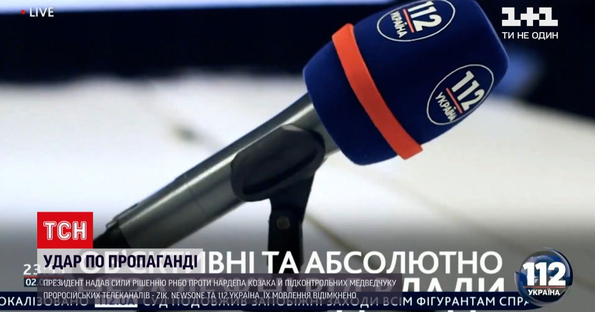 Закрытие телеканалов: почему прекращение трансляции вызывает ярость именно у страны-агрессорки