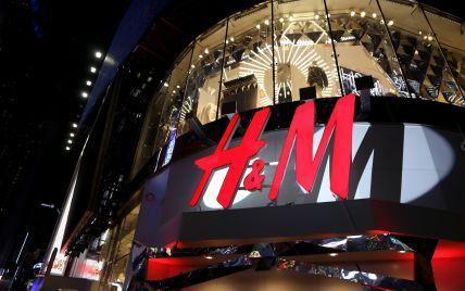 H&M в Украине. Стала известна дата открытия первого магазина