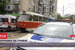 Новини України: у Києві дівчина послизнулася і потрапила під трамвай