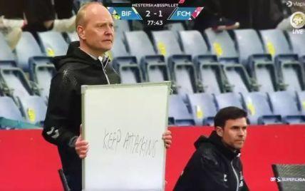 Розірвав соцмережі: тренер данського клубу оригінально звернувся до гравців під час матчу
