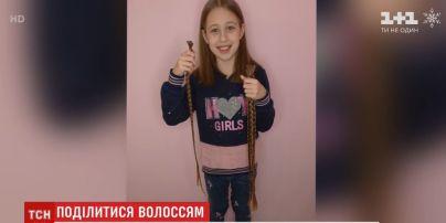 """Дівчинка, яка мріяла бути """"як Рапунцель"""", без вагань відстригла косу заради онкохворих"""