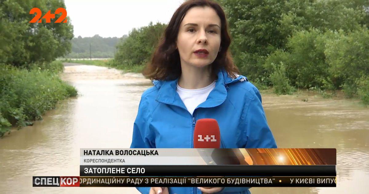 На Львовщине река, вышедшая из берегов, затопила полсела