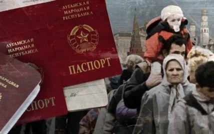 """""""ДНР"""" - не держава. У Росії пояснили указ Путіна щодо терористичних """"республік"""""""