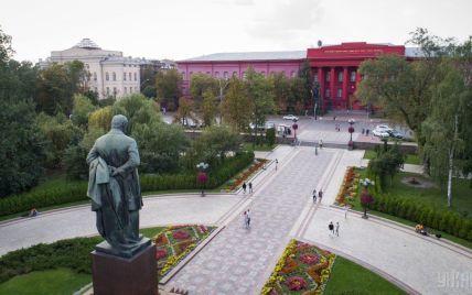 Від 1 червня в Києві відкриють вищі навчальні, дитячі та спеціалізовані заклади