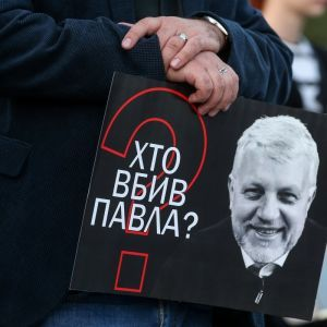 Лукашенко міг планувати вбивсто Шеремета: з'явилось прослуховування спецслужб Білорусі
