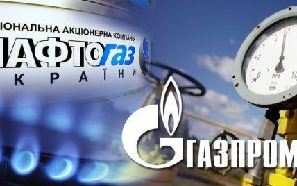 """""""Газпром"""" потребовал от """"Нафтогаза"""" 8 миллиардов долларов"""