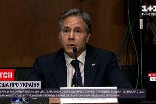 Новости мира: США рассчитывают увидеть результаты в борьбе с коррупцией в Украине