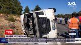 Новости мира: в Турции водитель автобуса с украинцами умер за рулем от сердечного приступа