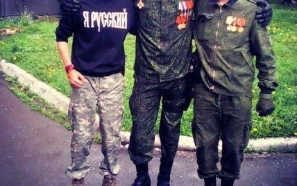 """У """"ДНР"""" новим ватажком терористичного """"Сомалі"""" став бойовик, який вибачався перед українцями"""