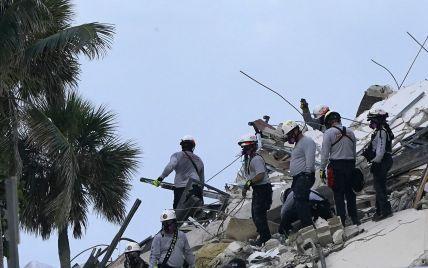 """""""Розчищено навіть під фундаментом"""": в США припинилися пошуки тіл загиблих під завалами багатоповерхівки в Маямі"""