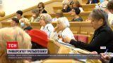 Новости Украины: в Университете третьего возраста аншлаг студентов поколения 60 +