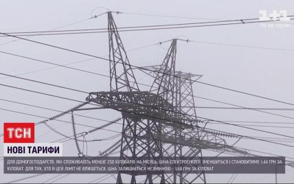 Нові тарифи на електроенергію: хто зможе платити менше та що кажуть експерти