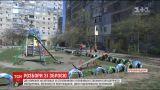 В Кропивницком мужчины устроили перестрелку на детской площадке, есть пострадавшие