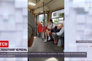 Погода в Україні: від рекордної спеки з'являються перші постраждалі