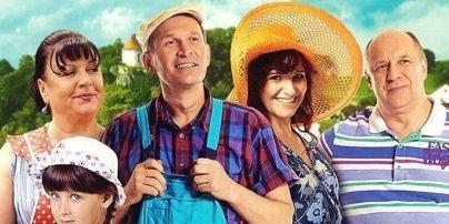 """Канал 1+1 показав перший трейлер серіалу """"Свати-7"""": Валя з розбитим носом та Оля з батогом"""