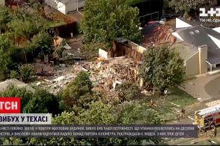 Новини світу: у Техасі внаслідок вибуху в будинку постраждало троє дітей