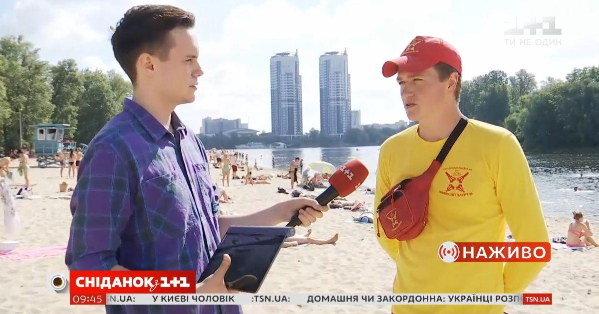 Соблюдаются ли карантинные правила на пляжах столицы — прямое включение