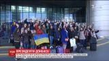 Ученики Донбасса съехались в столицу, чтобы определиться с профессией