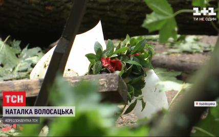 Купив букет і запропонував зустрічатись: подробиці загибелі молодої пари в парку Львова