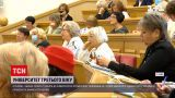 Новини України: в Університеті третього віку аншлаг студентів покоління 60 +