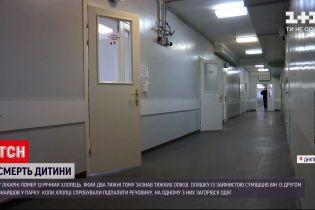 Новини України: у Дніпрі помер у комі 12-річний школяр, який зазнав опіків 40% тіла