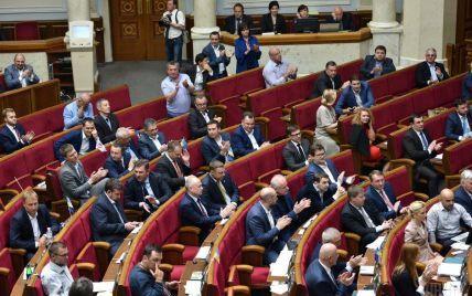 Рада приняла закон по льготам для участников Операции объединенных сил