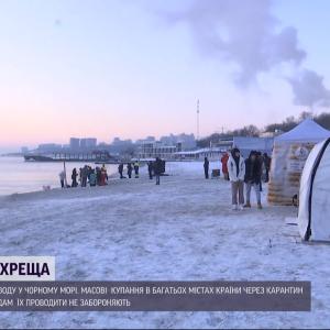 В Одесі почалися купання на Водохреще: з'явилося відео