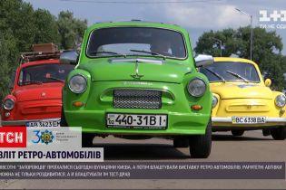 Новости Украины: полсотни ретро-автомобилей отечественного производства промчались по улицам Киева