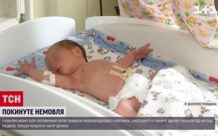 Есть ангел-хранитель: медики рассказали о состоянии малыша, которого нашли в пакете на путях в Каменском