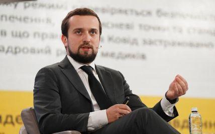 Конгресс местных и региональных властей обеспечит прямую коммуникацию местной власти с центром – Тимошенко