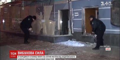 Взрыв в центре Киева: полиция открыла дело относительно умышленного уничтожения имущества