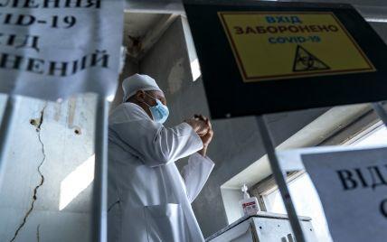 Курортний центр: в одній з областей рівень госпіталізацій через COVID-19 досягнув 80%