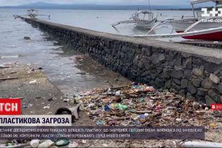 Новости мира: большинство пластика, что загрязняет мировой океан - от еды навынос