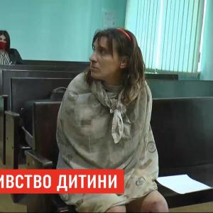 Убийство 13-летней девочки под Харьковом: обвиняемую мать признали психически больной