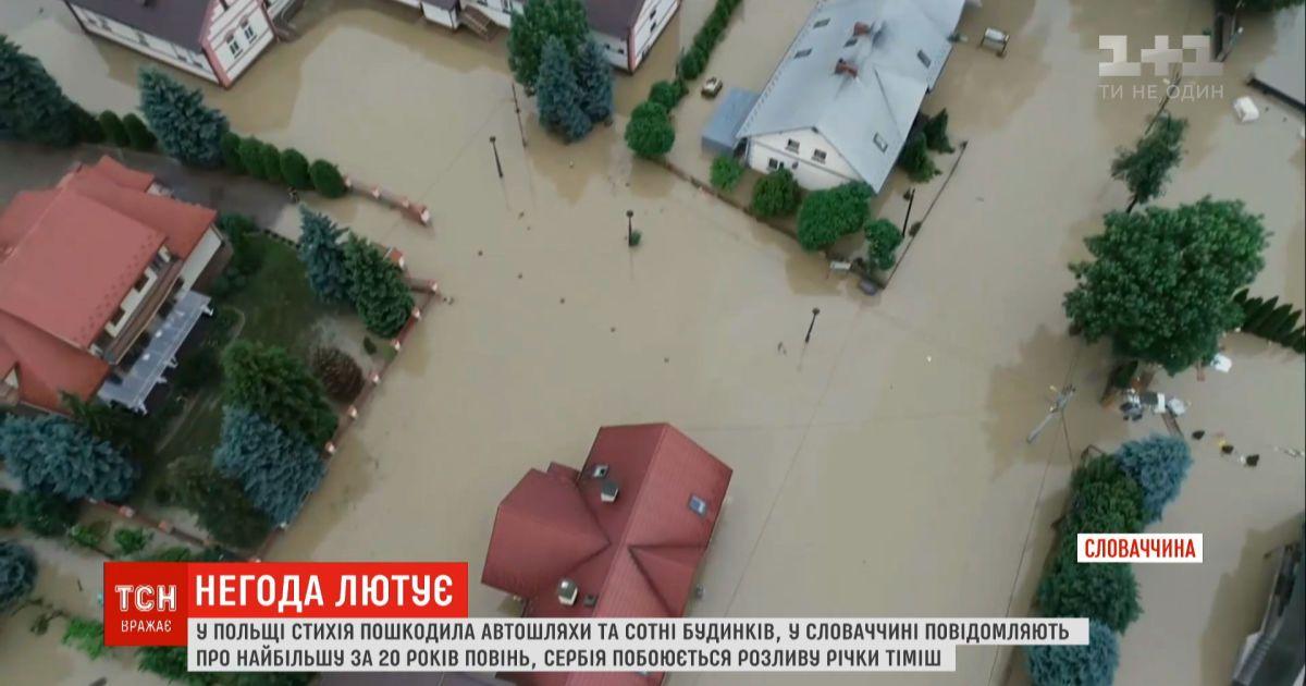 Непогода в Европе: сразу несколько стран страдают от сильных ливней