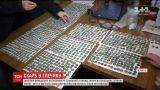 Черниговские ученики случайно откопали тайник с более чем тысячей серебряных монет