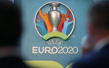 Стикові матчі Євро-2020. Що потрібно знати про жеребкування плейоф