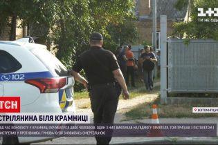 Новини України: стрілянина біля магазина – у Житомирській області вбили 53-річного чоловіка