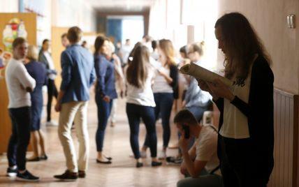 У МОЗ розробили нові правила для українських вишів: як вчитимуться студенти під час карантину