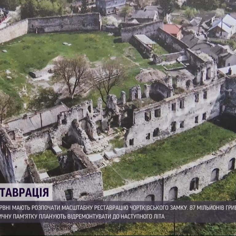 Чертковский замок XIV века подготовили к реставрации и уже планируют в нем фестивали