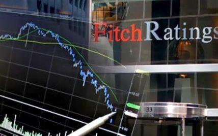 Fitch Ratings обновил свой прогноз по Украине