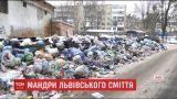 Нелегальний караван львівського сміття привезли в Запорізьку область