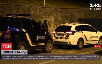 Грабували та катували тих, кого вважали корупціонерами: під Києвом правоохоронці затримали небезпечну банду
