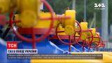 Новини світу: Угорщина підписала контракт з Газпромом